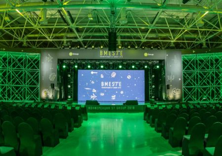 Конференция S7 GROUP 2018