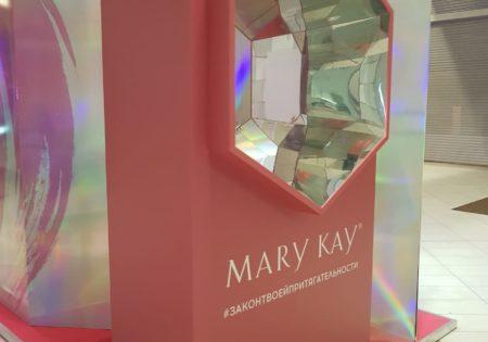 Мобильные фото зоны Mary Kay