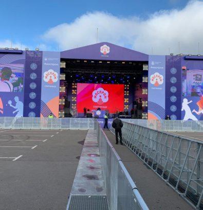 Спортивная олимпиада Моспром, СК Лужники